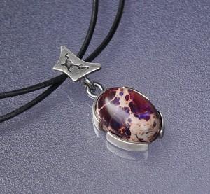 silver pirus pendant
